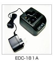 送料無料 ALINCO アルインコ トランシーバー用 DJ-P22対応 EDC-181A 年末年始大決算 マーケット 純正シングル充電器セット