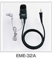 【送料無料】ALINCO アルインコ トランシーバー用 純正イヤホンマイク EME-32A【DJ-P22対応】