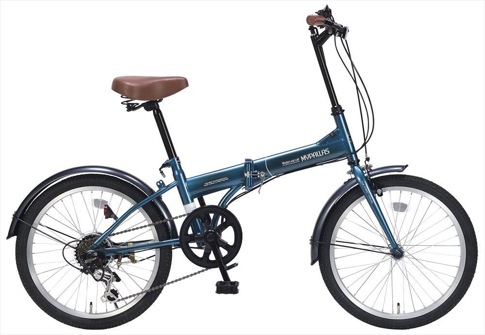 送料無料 マイパラス M-200-OC オーシャン 折り畳み自転車 20インチ ブルー 青 激安超特価 M-200 6段変速 メーカー直送 訳あり商品