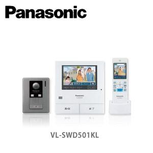 【送料無料】Panasonic パナソニック どこでもドアホン SWD501KL