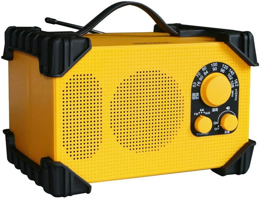 送料無料!WINTECH 防滴防塵IP54相当 現場ラジオ 耐衝撃 大型スピーカー GBR-3D AM/FMアナログチューニング