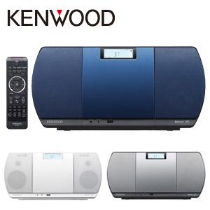 送料無料 KENWOOD ケンウッド CD Bluetooth USBパーソナルオーディオシステム 2020 CR-D3 メーカー在庫限り品