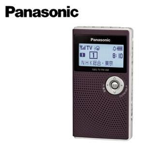 【送料無料】Panasonic パナソニック ワンセグTV音声-FM-AM 3バンドレシーバー RF-ND50TV