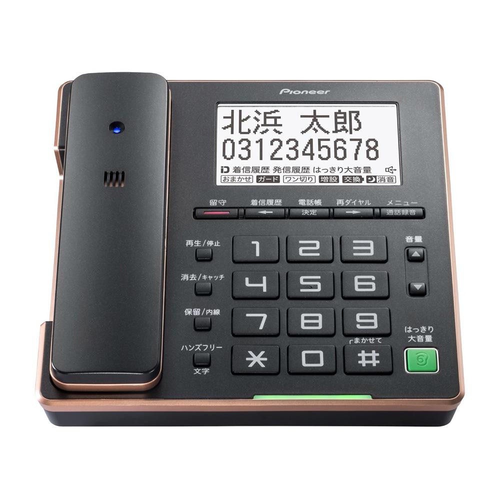 【送料無料】パイオニア Pioneer TF-FA75 デジタルコードレス電話機 ブラック TF-FA75S(B)