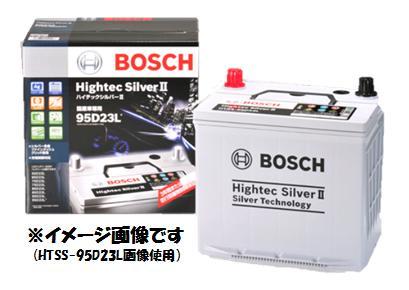 BOSCH【ボッシュ】バッテリー HTSS-75B24L 適合車種 ホンダS2000 2.0i 型式ABA-AP1、LA-AP1、GH-AP1