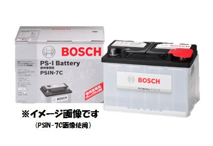 BOSCH【ボッシュ】PS-I バッテリー PSIN-6C