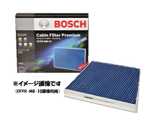 BOSCH【ボッシュ】輸入車用キャビンフィルタープレミアム【BMW】 CFPR-BMW-3