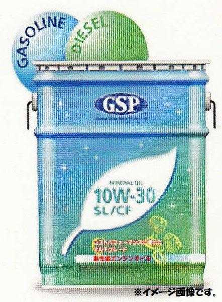 GSP【ジーエスピー】OIL オイル MINERAL OIL 10W-30 SL/CF【容量 20L】