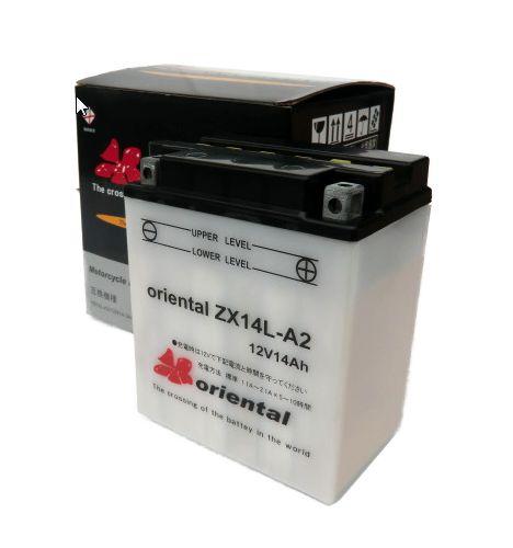 oriental 超激得SALE オリエンタル ZGX-14L-A2 保証なし ゲルタイプ バイク用 驚きの価格が実現 ZX14L-A2後継品 バッテリー