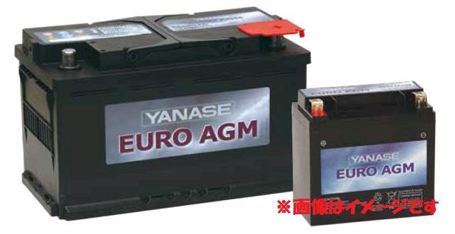 YANASE【ヤナセ】輸入車用 EUROバッテリー EURO AGM SB080AGG