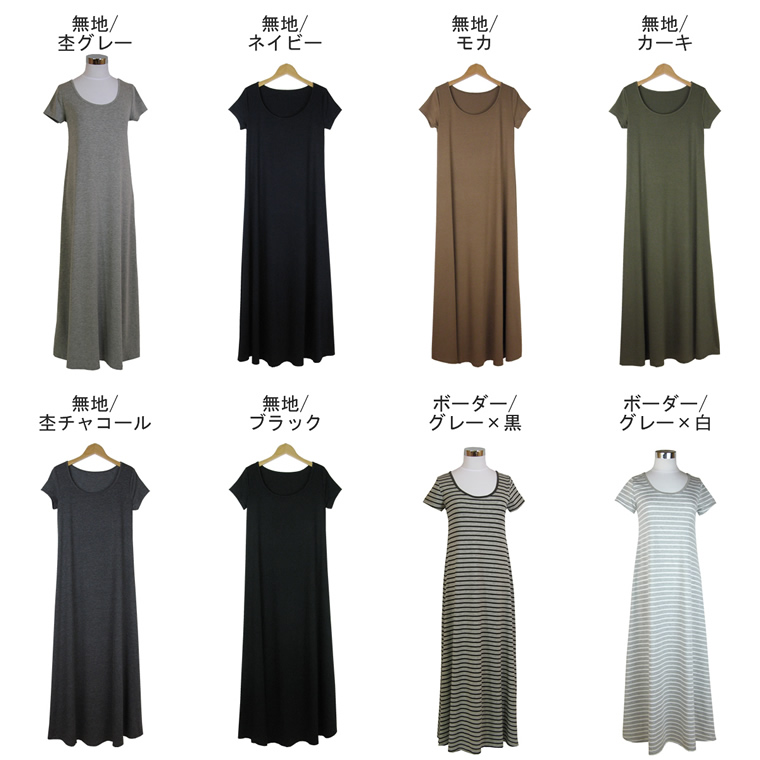 Maxi dress short sleeve plain border / Maxi / maxiwanpeace / Maxi-length dress / long WMP / resort / spring/summer