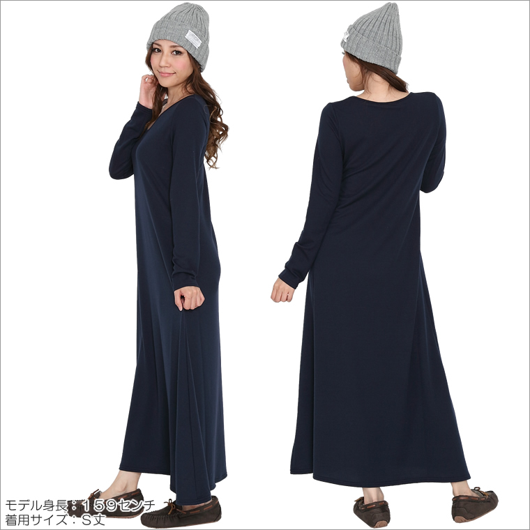 Maxi dress sweatshirts long sleeves Maxi Maxi Maxi length one piece Maxi-length sweat Maxi plain long Maxi skirt suet autumn/winter spring