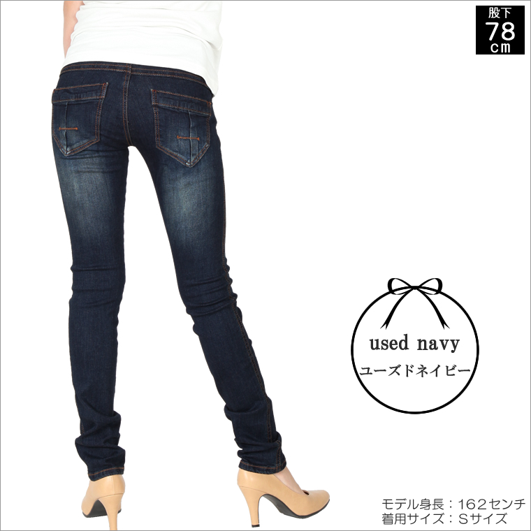Super-stretchskinnydenimskiney denim leggings leg pain Pagans legs legs pants stretch pants bottoms