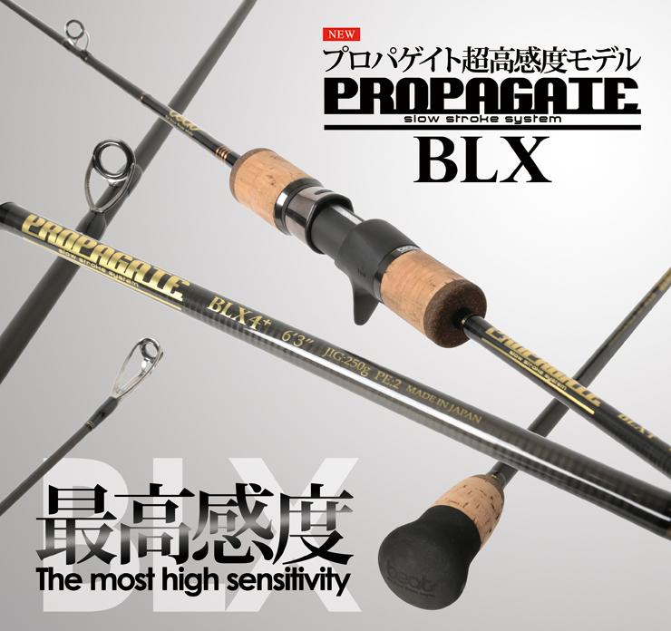 Beat PROPAGATE BLX プロパゲイト BLX4+