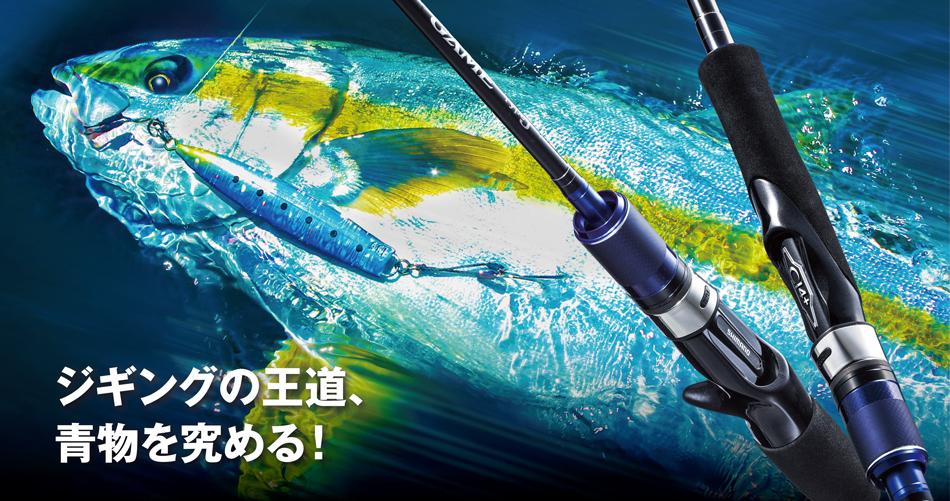 シマノ GAME ゲーム Type J S594