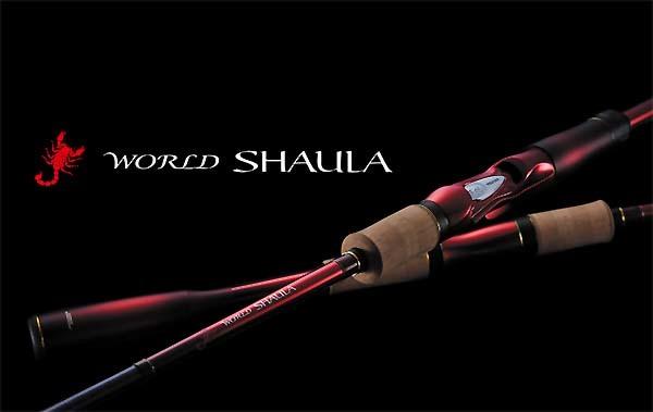 シマノ 18WORLD SHAULA 18ワールドシャウラ 1651FF-3