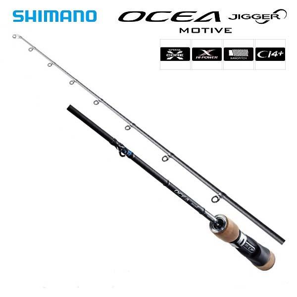 シマノ OCEA JIGGER INFINITY MOTIVE オシアジガーインフィニティ モーティブ B610-2