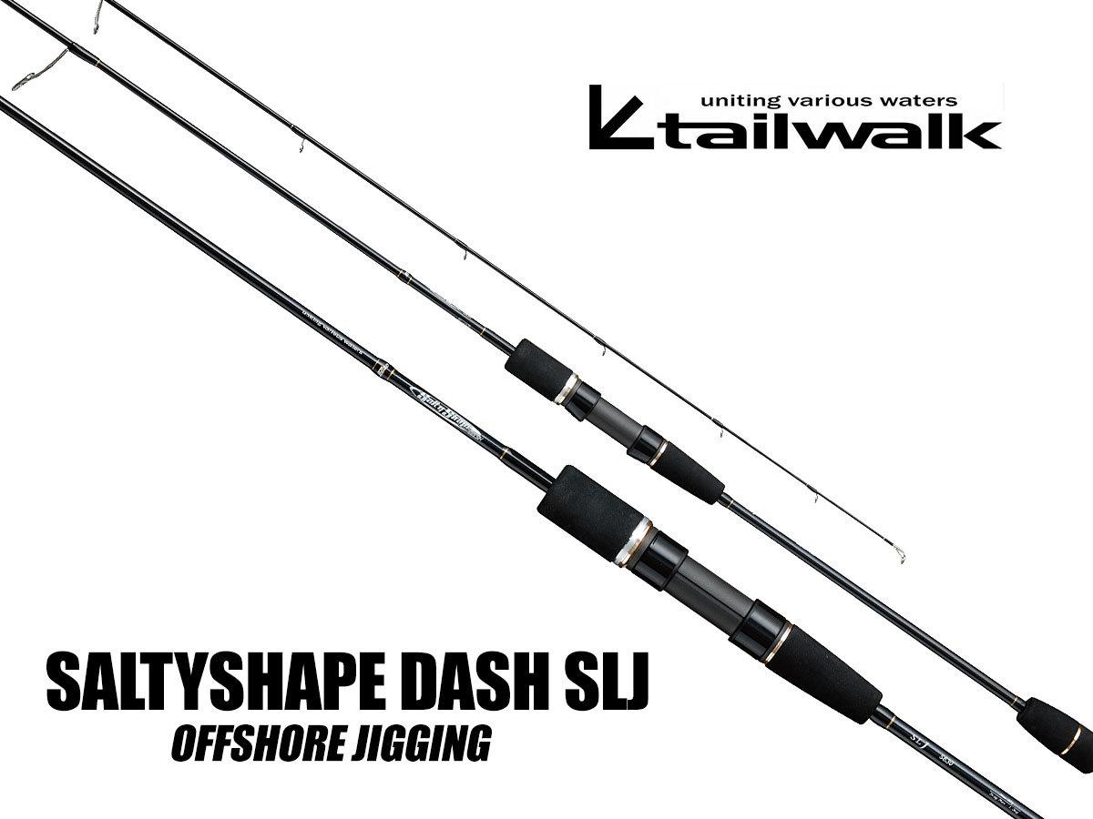 tailwalk ソルティシェイプ ダッシュ スーパーライトジギング SLJ S631