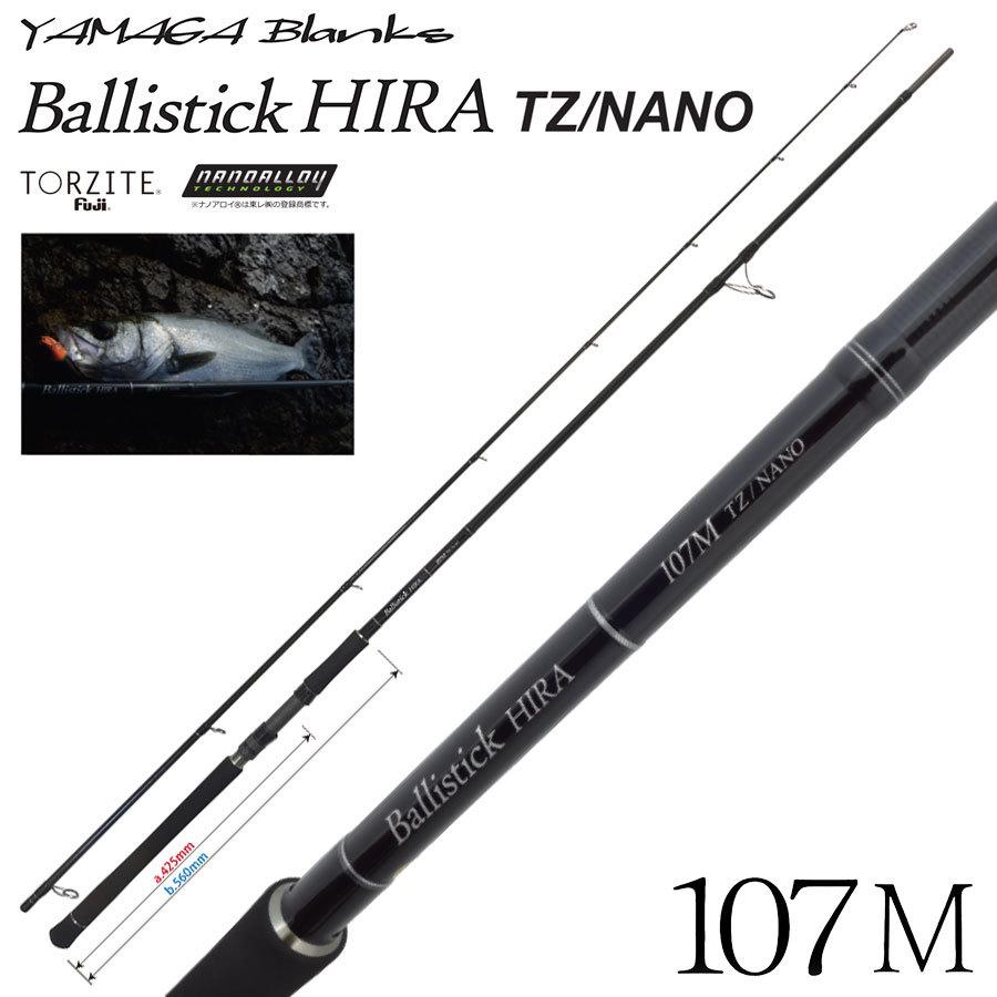YAMAGA Blanks Ballistick HIRA バリスティックヒラ 107M TZ/NANO