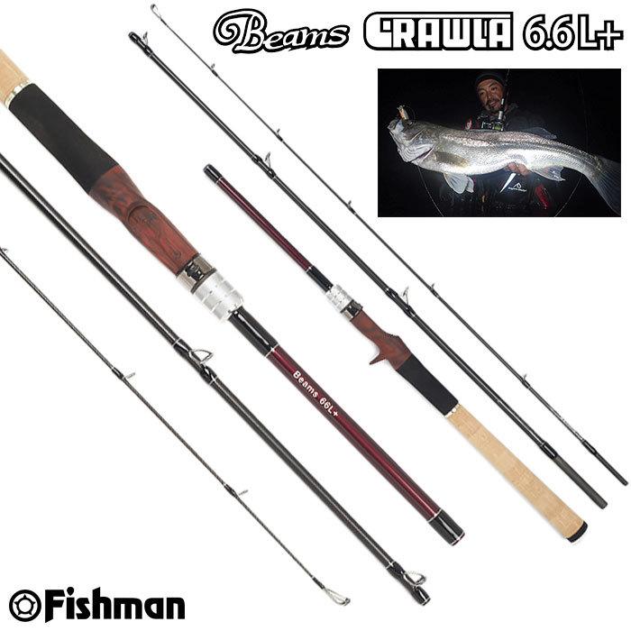 Fishman Beams CRAWLA 6.6L+ ビームス クローラ 6.6L+