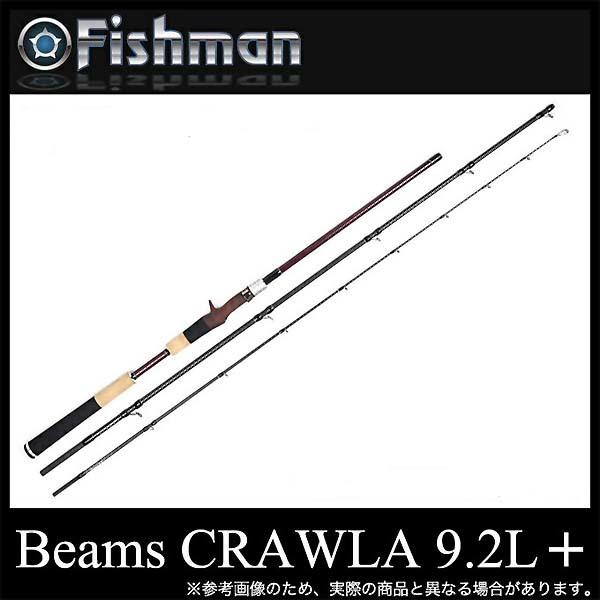Fishman Beams CRAWLA 9.2L+ ビームス クローラ 9.2L+