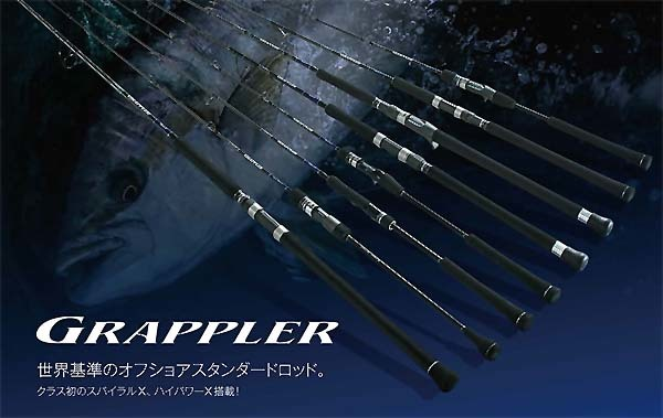 シマノ 19GRAPPLER Type SlowJ グラップラー タイプスローJ B68-3