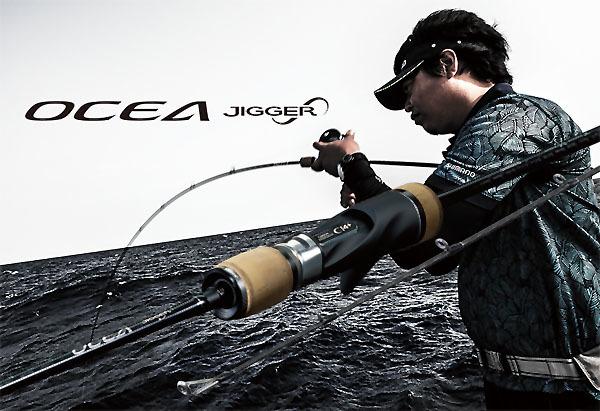 シマノ OCEA JIGGER INFINITY オシアジガーインフィニティ B65-2