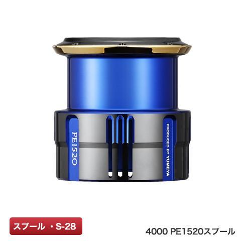 シマノ 夢屋19カスタムスプール 4000PE2020 スプール(コルトスナイパーカラー)