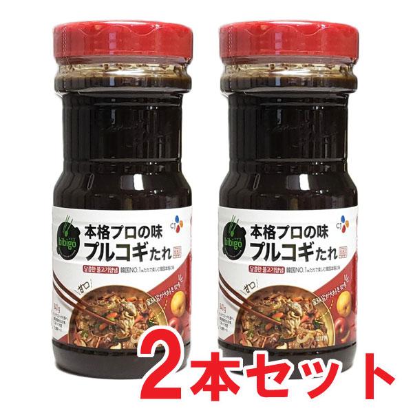 『プルコギのたれ 2本』 840g×2本 プルコギヤンニョム 韓国料理 韓国風焼肉のたれ タレ 食品 輸入 コストコ 通販