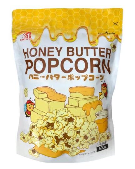 ブランド品 送料無料 ハニーバターポップコーン 500g 通販 コストコ 限定品 甘いハニーバター味