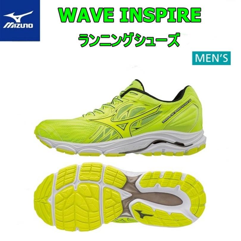 【送料無料!】MIZUNO ミズノ WAVE INSPIRE ウエーブインスパイア14(ランニング)メンズ [J1GC184444]