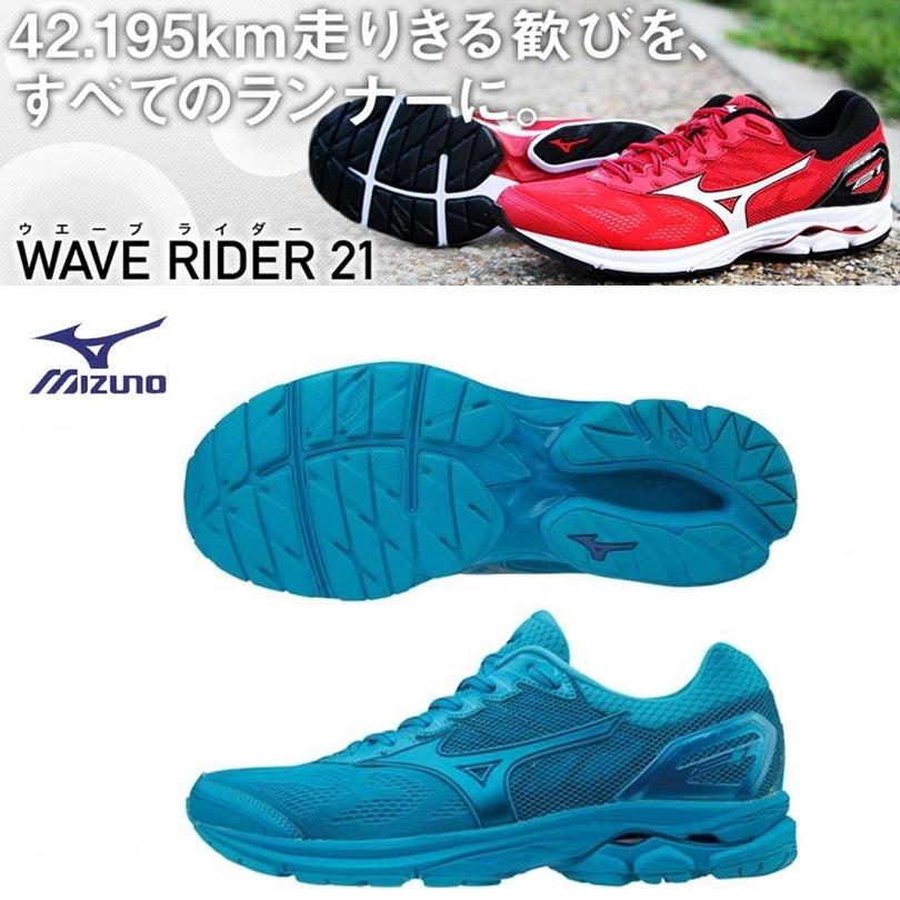 【日本全国送料無料!】MIZUNO ミズノ WAVE RIDER 21 ウエーブライダー ランニングシューズ メンズ (ブルー×ブルー) [J1GC180327]