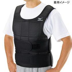 【送料無料!】ミズノ(MIZUNO)トレフィット・ウエイトジャケット(おもり付き)10kg [C3JWT41900]