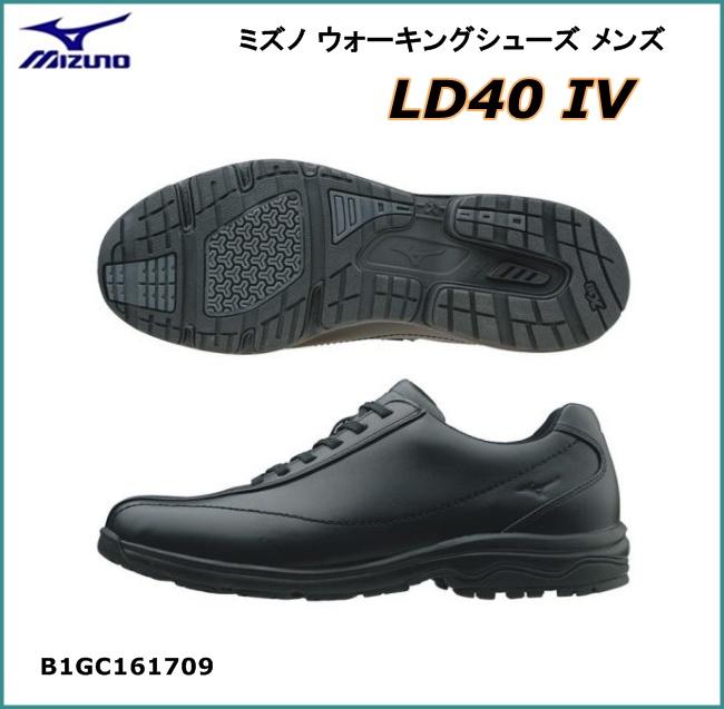 【送料無料!】MIZUNO ミズノ LD40IV (ウォーキング)メンズ ブラック [B1GC161709]