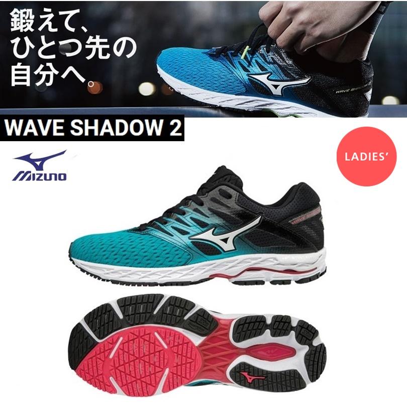 【送料無料!】MIZUNO ミズノ WAVE SHADOW 2 ウエーブシャドウ2 レディース(ランニング)スカイブルー×ホワイト×ブラック [J1GD183001]