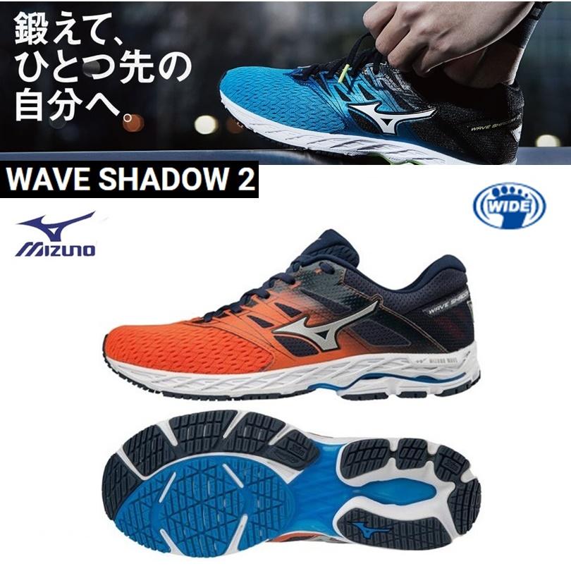 【送料無料!】MIZUNO ミズノ WAVE SHADOW 2 WIDE ウエーブシャドウ2 ワイド メンズ(ランニング)オレンジ×シルバー×ネイビー [J1GC182703]