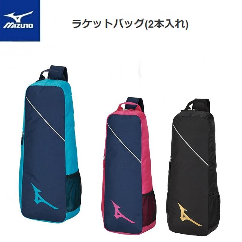MIZUNO(ミズノ) ラケットバッグ (2本入れ) テニス ソフトテニス [63JD8503]