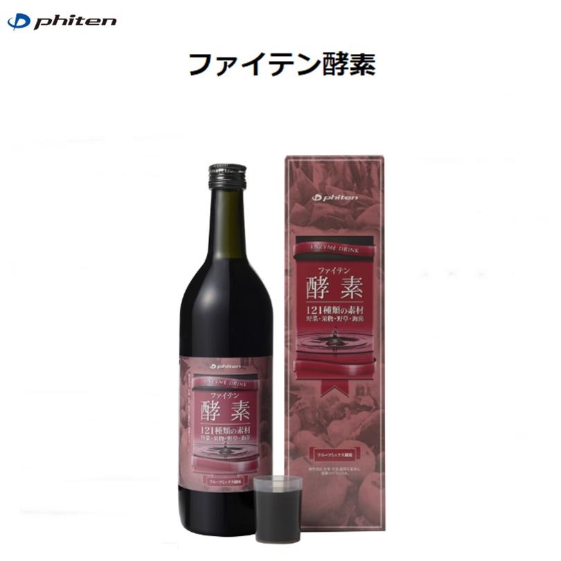 【日本全国送料無料】ファイテン(PHITEN) 酵素 720ml 計量カップ付 [0616EG601000]×6個セット