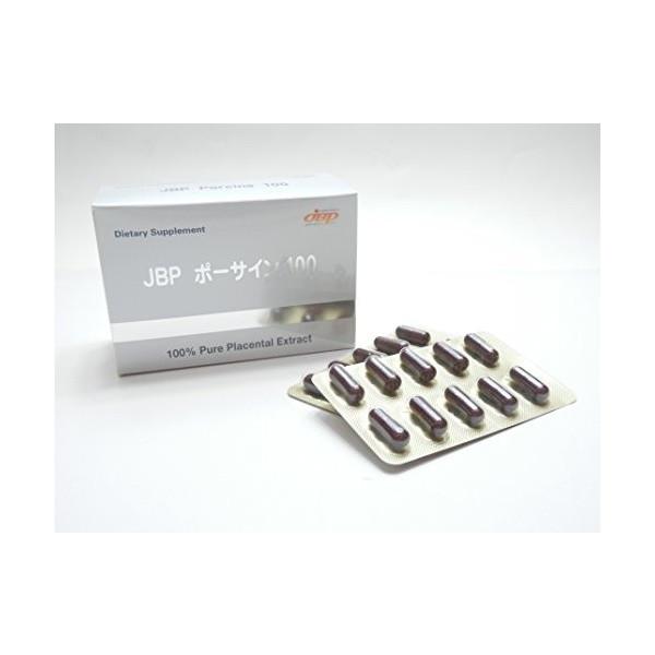 【全国送料無料!】プラセンタ製剤 JBPポーサイン100(100粒入り)5箱セット