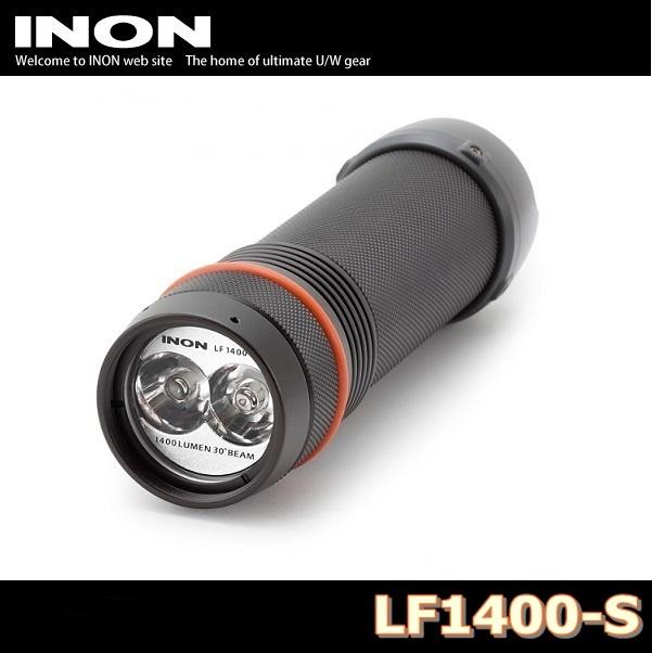 【送料無料!】INON(イノン) LF1400-S 水中LEDライト 防水ダイビングライト