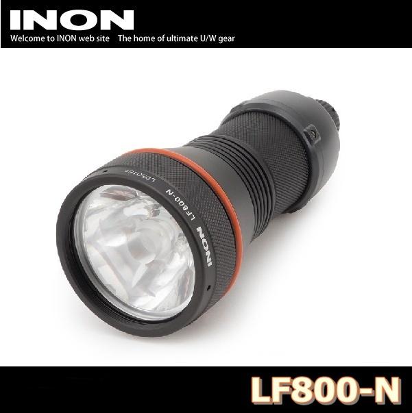 【送料無料!】INON(イノン) LF800-N 水中LEDライト 防水ダイビングライト