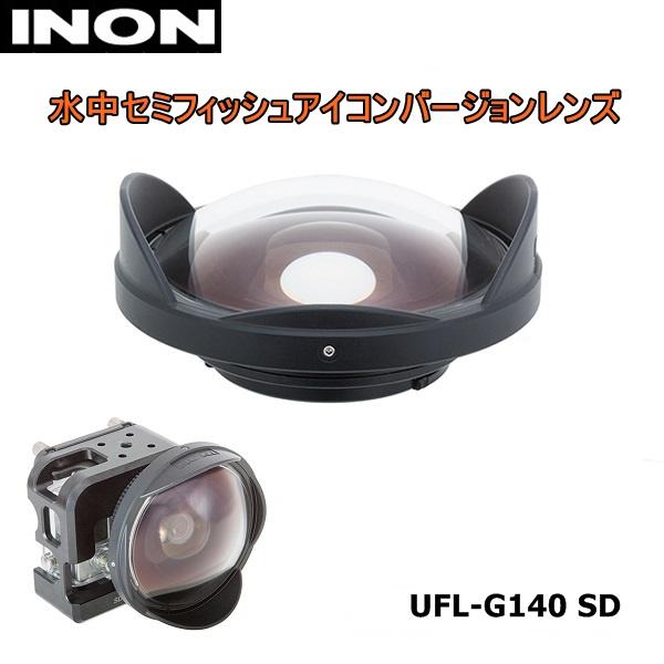 【超歓迎】 【送料無料! UFL-G140】INON(イノン) 水中セミフィッシュアイコンバージョンレンズ UFL-G140 SD SD ※返品・交換不可商品となります。, PC家電ヨコツー!:d50703b9 --- canoncity.azurewebsites.net