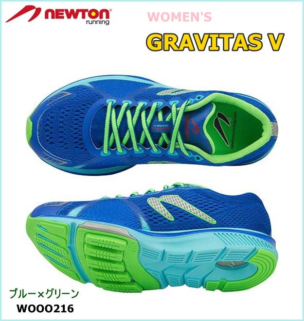 【送料無料!】 NEWTON(ニュートン) レディース ランニングシューズ GRAVITAS V (グラビタス5) Blue/Green(ブルー×グリーン)[W000216] ※返品・交換不可商品となります。