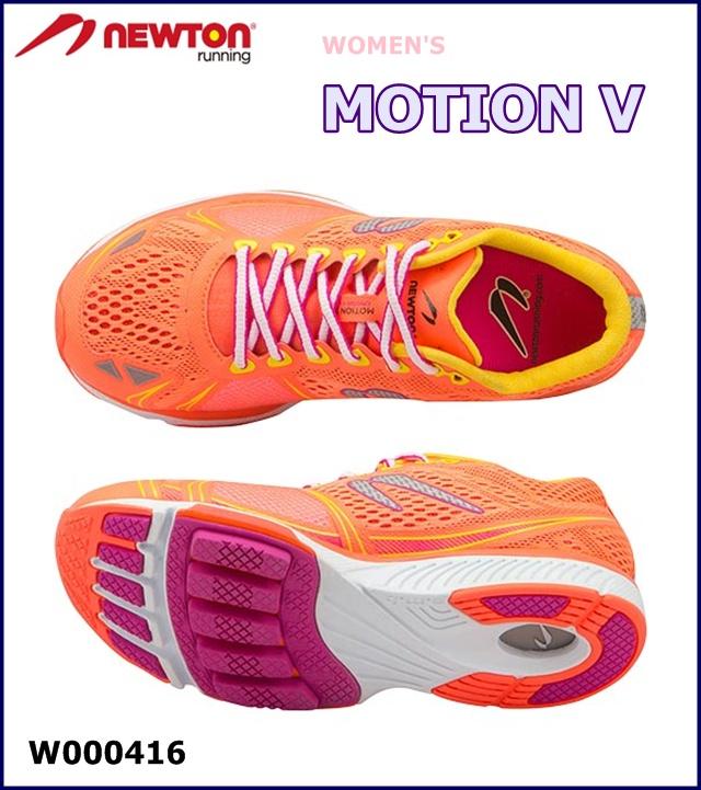 割引購入 【送料無料! V】 MOTION NEWTON(ニュートン)レディース ランニングシューズ MOTION V (モーション5) Orange/Pink(オレンジ×ピンク)[W000416], ムカイシマチョウ:369cf393 --- business.personalco5.dominiotemporario.com