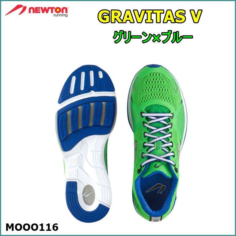 【送料無料!】 NEWTON(ニュートン) ランニングシューズ GRAVITAS V (グラビタス5)グリーン×ブルー [MOOO116] ※返品・交換不可商品となります。