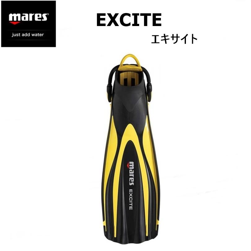 【日本全国送料無料!】mares(マレス) EXCITE エキサイト ダイビング ストラップフィン