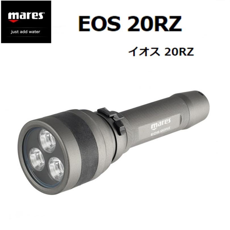 有名な高級ブランド 【日本全国送料無料! 水中ライト】mares(マレス) EOS EOS 20RZ イオス ダイビング 20RZ ダイビング 水中ライト ※ご注文後のキャンセルはお断りしております。, チロル:3c5cad08 --- totem-info.com