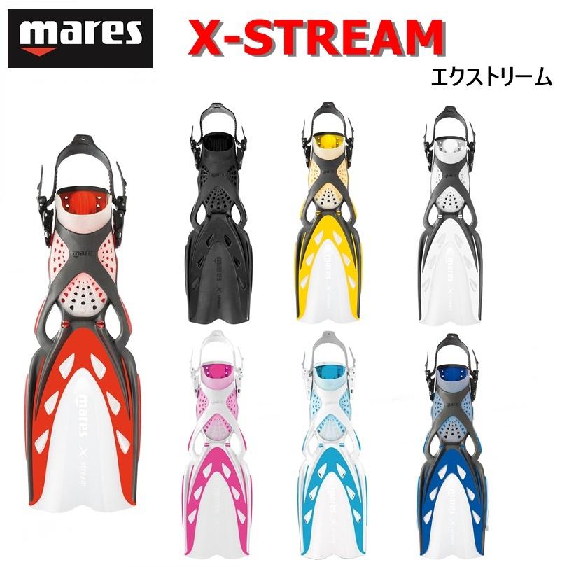 【日本全国送料無料!】mares(マレス) X-STREAM エクストリーム ダイビング ストラップフィン