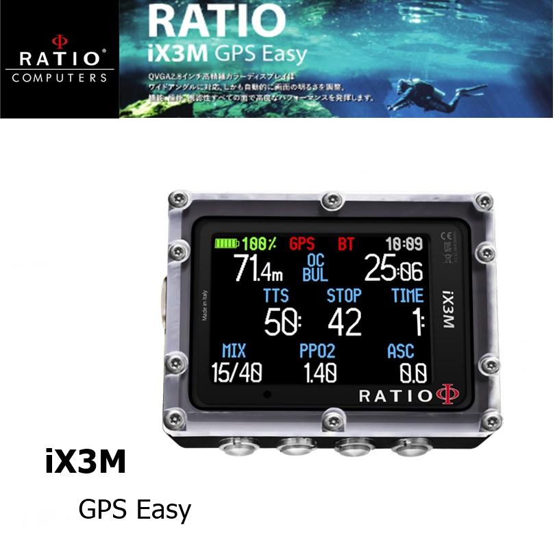 【送料無料!代金引換不可/返品・交換不可】RATIO(レシオ)iX3M GPS Easy アイ エックス スリー エム ダイブコンピュータ [FL1104] ※ご購入後のキャンセルはお受けしておりません。