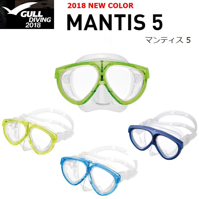 【送料無料!】GULL(ガル) MANTIS5 (マンティス5) シリコン ダイビングマスク[GM-1035]